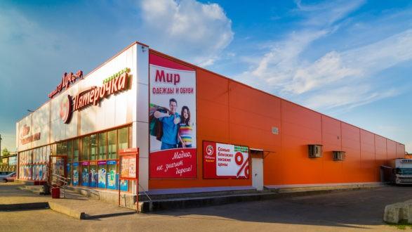Торговый центр ЛУЧ