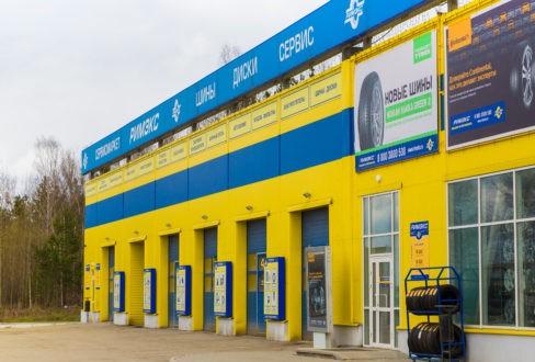 Торгово-сервисный комплекс «Римекс», г.Верхняя Пышма