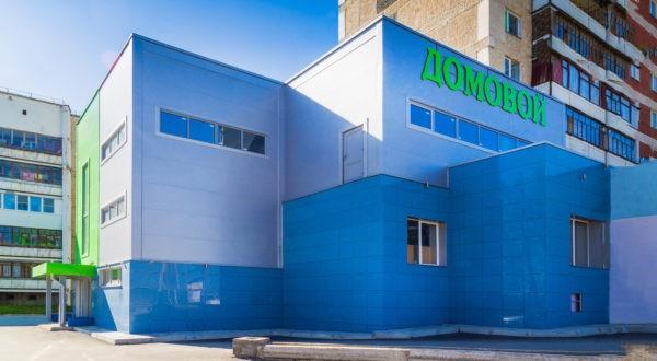 Строительный магазин «Домовой», г.Полевской