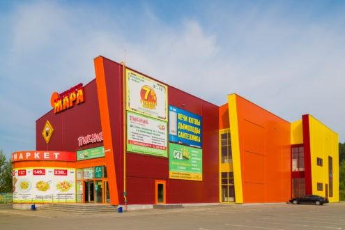 Торговый центр «Жара», г.Сысерть