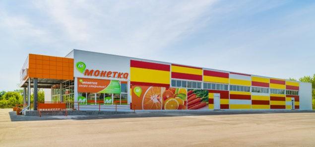 Магазин «Монетка», г.Алапаевск