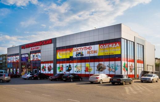 Торговый центр «Первомайский», г.Ирбит