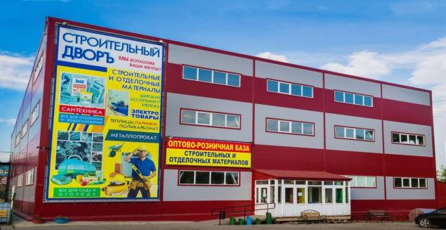 ТЦ Строительный двор, г.Ирбит