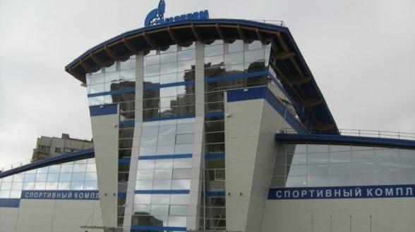 Спортивный комплекс ГАЗПРОМ