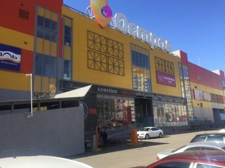 Торговый центр «Остров» г.Тюмень