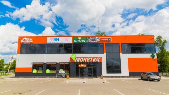Торговый центр, пос.Бобровский