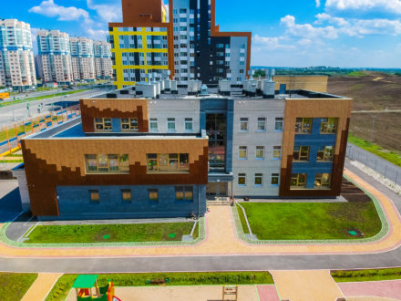Дошкольное образовательное учреждение, г.Екатеринбург, пр.Сахарова