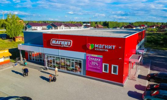 Продовольственный магазин, г.Среднеуральск
