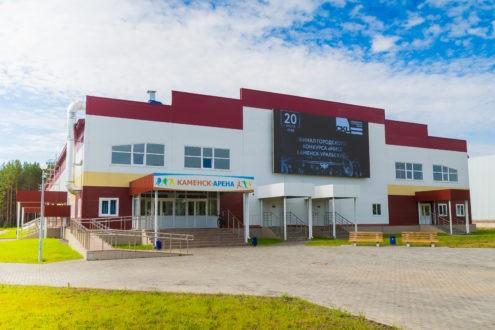 Ледовая арена, г.Каменск-Уральский