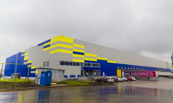 Логистический комплекс, г.Екатеринбург, ул.Горнистов